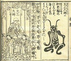 tunodaishi
