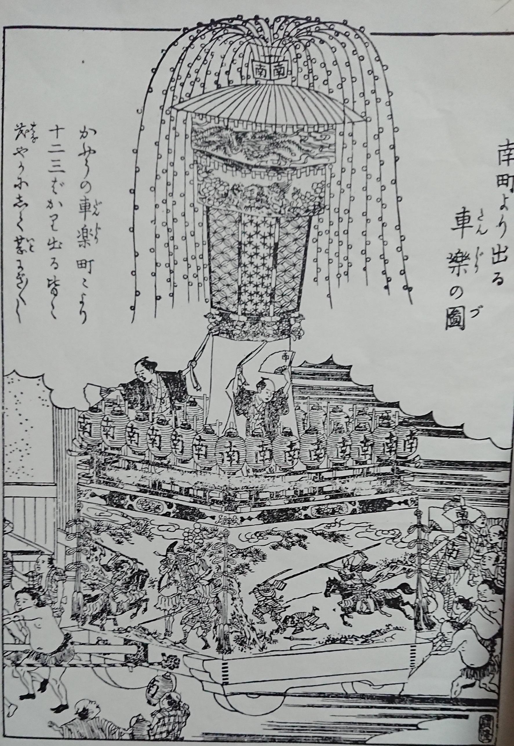 DSC_3327kokawa